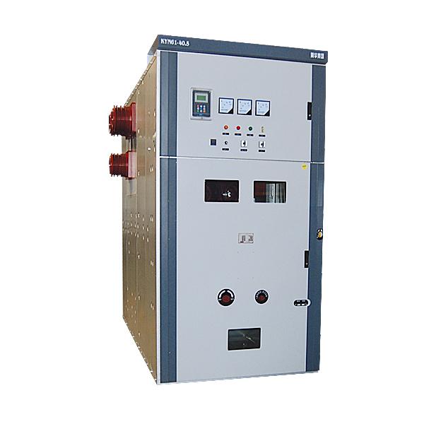 KYN61-40.5 Metal Clad Withdrawable Medium Voltage Wwitchgear 11KV 13.8KV 15KV 24)