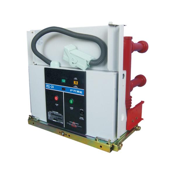 VS1-24 3 pole high voltage vacuum circuit breaker(vcb)24kV plateau type indoor A)