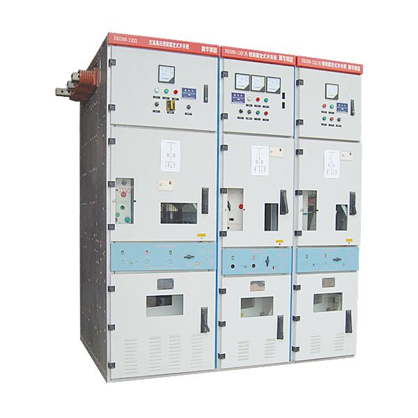 HKGN8-12 Indoor metal clad high voltage 12kv electric hv switchgear manufacturer)