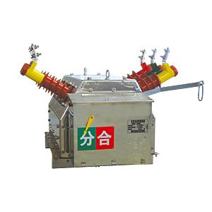 ZW6-12户外交流高压真空断路器